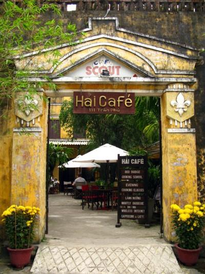 Кафе в старом Хои Ане