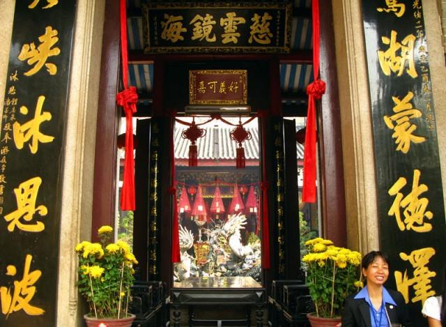 Зал заседаний китайской диаспоры