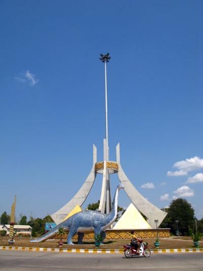 Провинция Саваннакет - самая динозавровая провинция в Лаосе