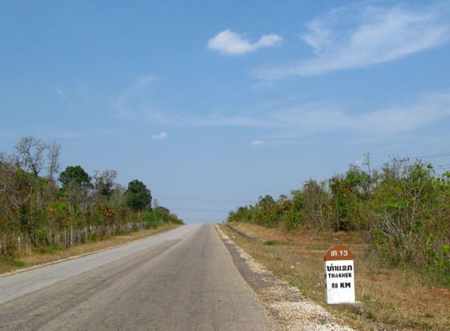 Дорога в Та Кек
