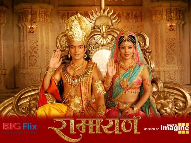 Ramayan 2008-2010 NDTV. Рама и Сита