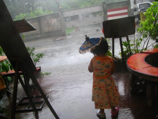Сезон дождей?