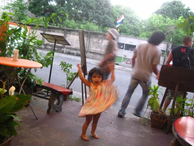 Сезон дождей!