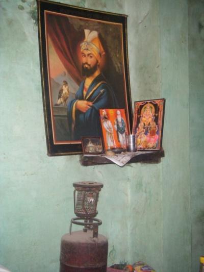 Domashnij altar