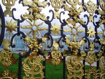 решетка ..оградка...