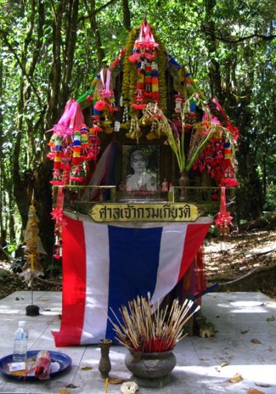 Святилище короля Чианг-Мая...