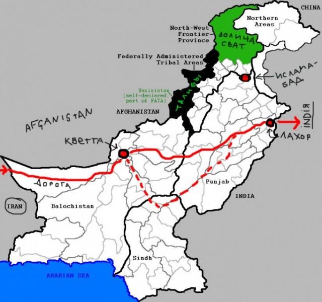 Горячие точки Пакистана