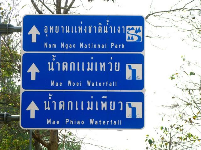 То парк, то водопад...