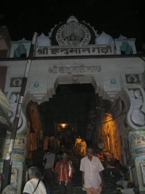 Бада Хануман храм