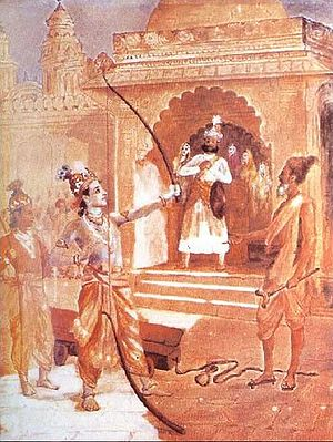 Рама поднимает лук Пинаку