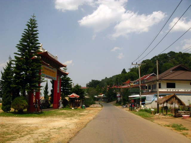 Китайская деревня Ме Салон