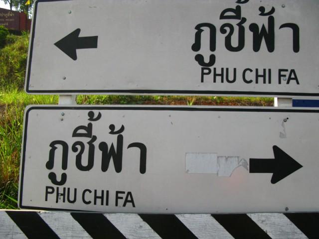 Порой тайские дорожные указатели вводят в ступор