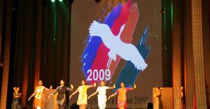 Эмблема года Индии в России