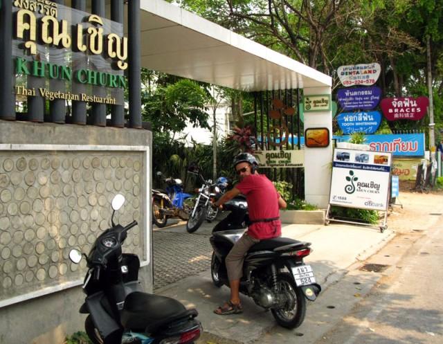 Вегетарианский ресторан Khun Churn