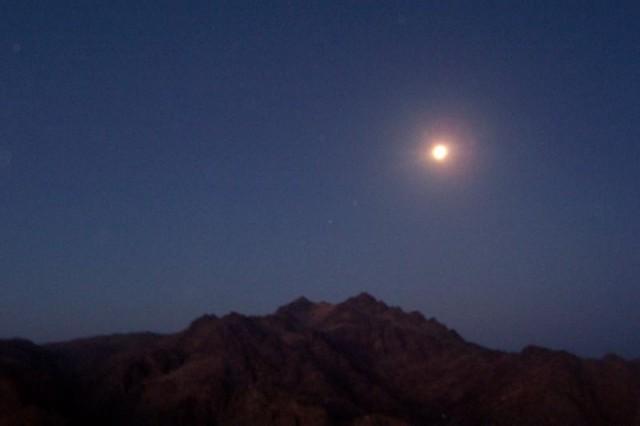 Еще Луна...