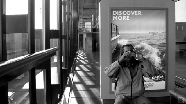Вова. Discover More.