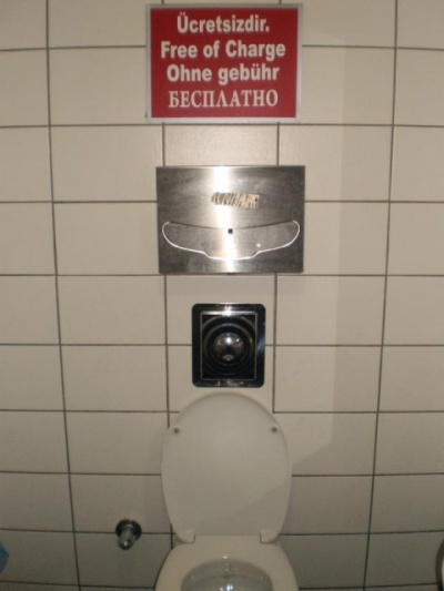в аэропорте Анталии...я так и не поняла о чём, собственно, табличка...