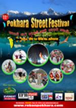 10 фестиваль