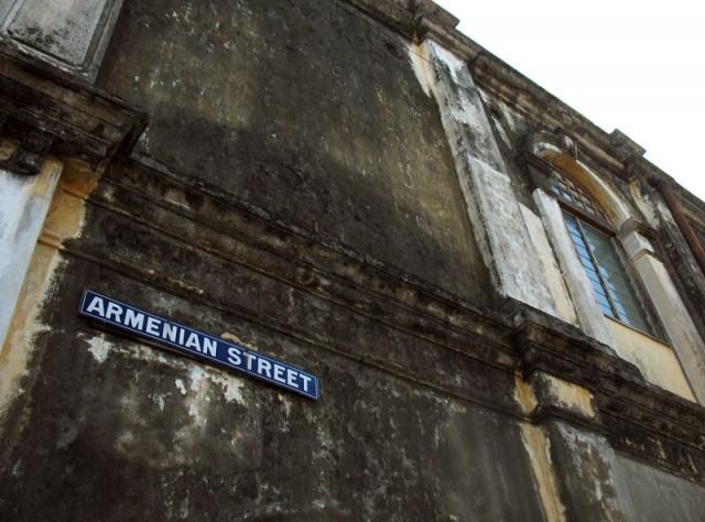 ул. Армянская…