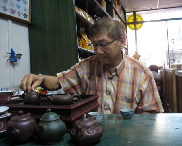 В китайской чайной лавке