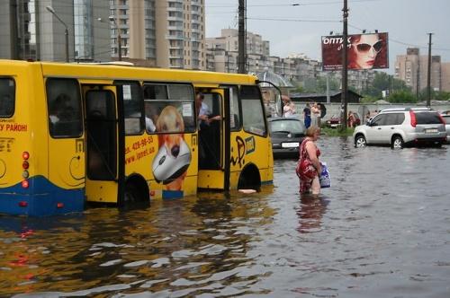На днях в Киеве -