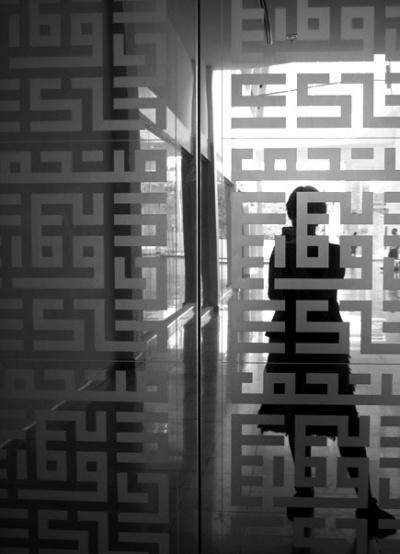 В Музее исламского искусства. Двери лифта особенно понравились