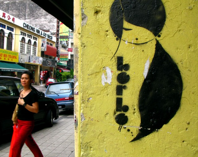 В китайском квартале Куала-Лумпура