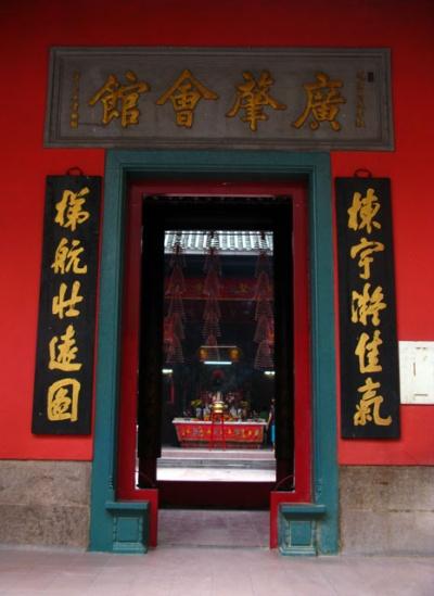 Люблю дизайн китайских храмов