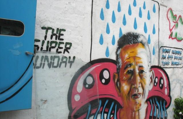 Супер-воскресенье с дядюшкой Хо!