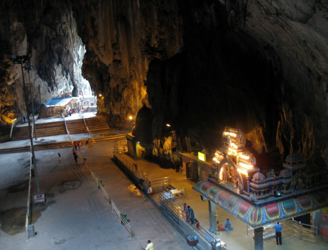 Пещера Бату