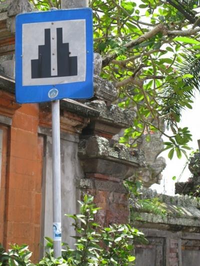 Дорожный знак, обозначающий близость храма, священного места