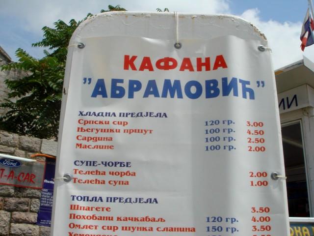 """кафе """"Абрамович"""" :)"""