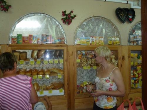 хлебный магазин из детства