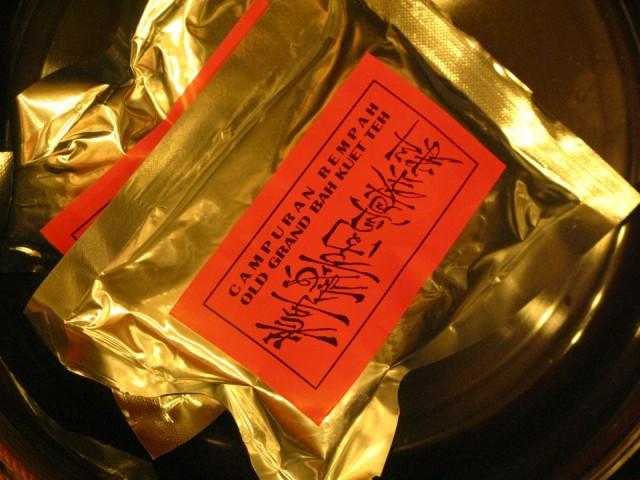 Пакетик с травяной смесью