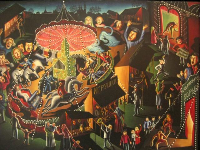 Картина художника Walter Spies. Он, кстати, родился в Москве