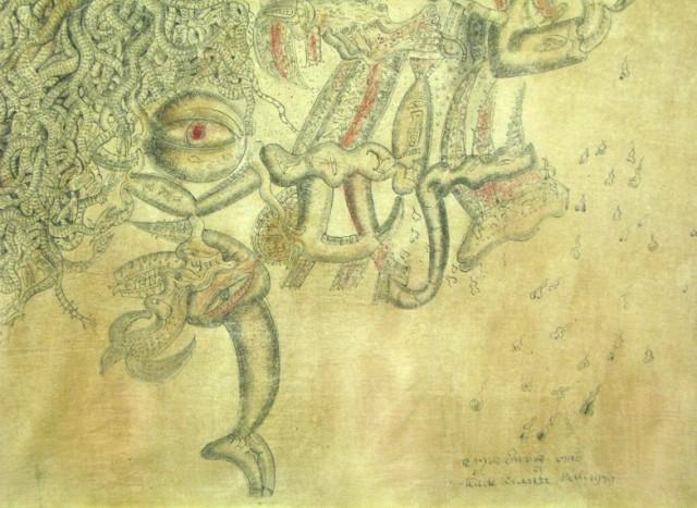 "Фрагмент из ""Магические фигуры"", 1979, И Маде Вианта. Тушь на ткани."