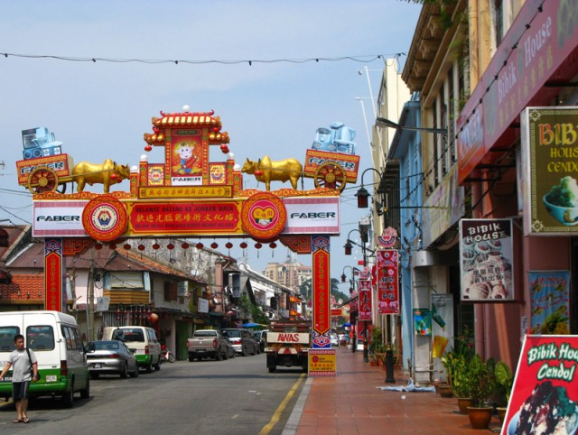 Китай-город в Мелаке