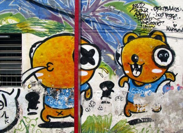 Граффити в Мелаке