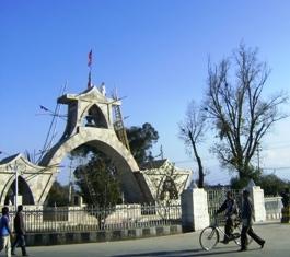 арка короля