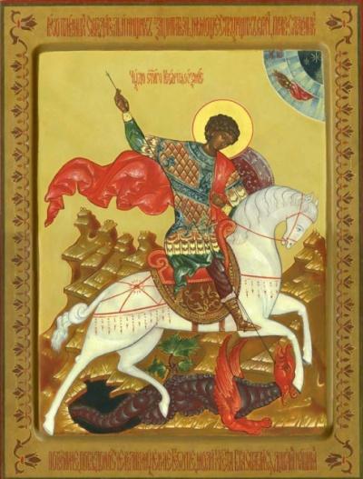 На некоторых православных иконах, изображающих Св. Георгия, на заднем плане хорошо узнаваемые скалы Каппадокии!!!