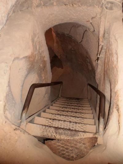 для туристов установлены лестницы..