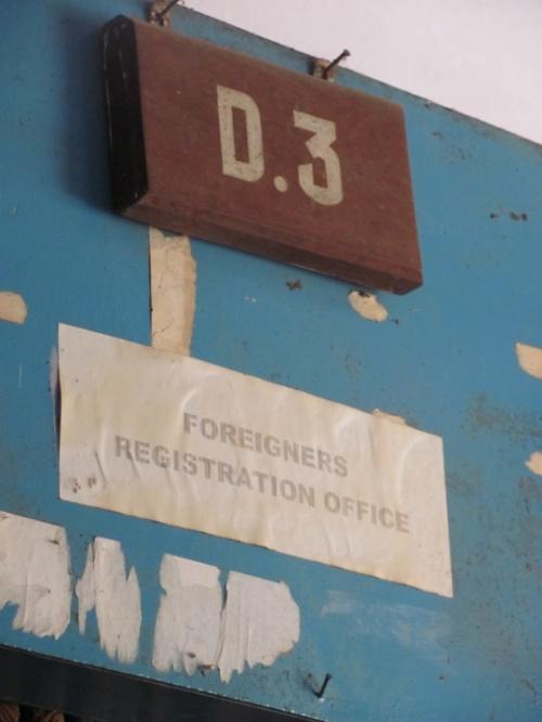 Кабинет для регистрации иностранцев :)