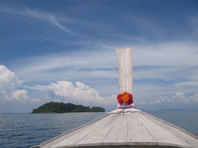 Вперед, к островам!