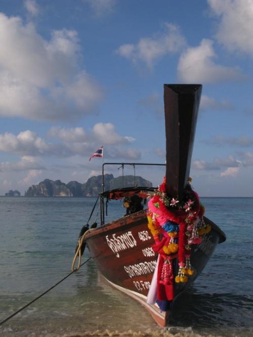 Лодка-такси