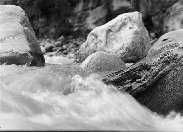 Реки текут