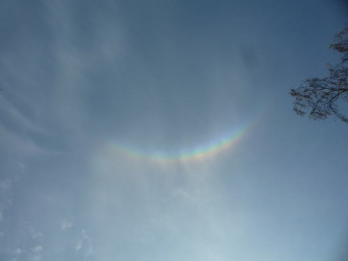 Улыбка неба!