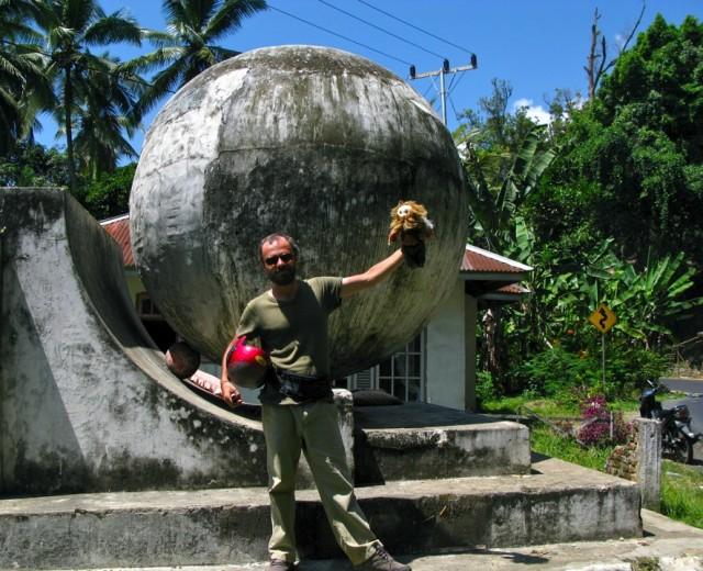 Экватор, построенный японцами