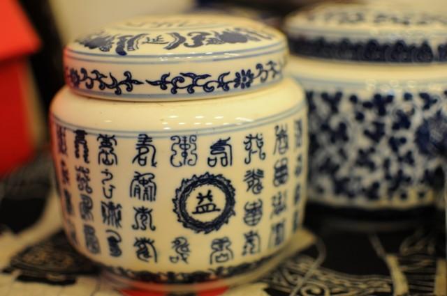 Китайский горшочек для чая