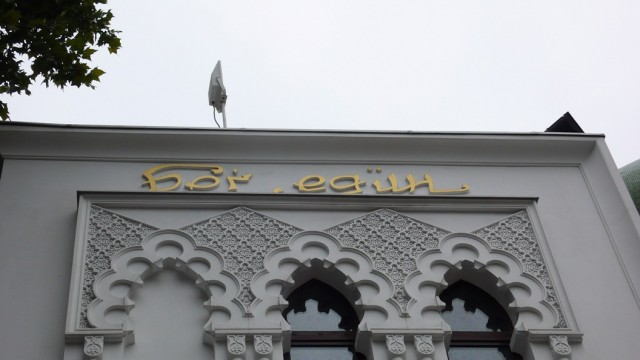 Одесса. 2009 г.