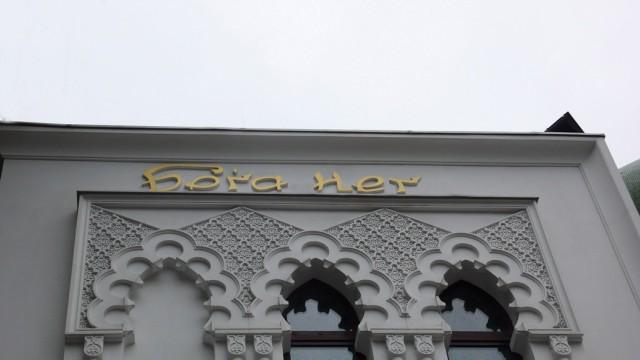 Одесса. 2254 г.